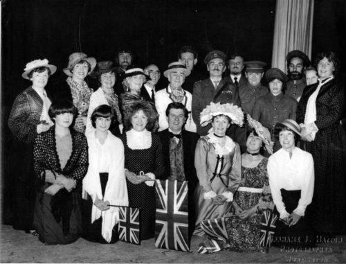 1980 Music Hall